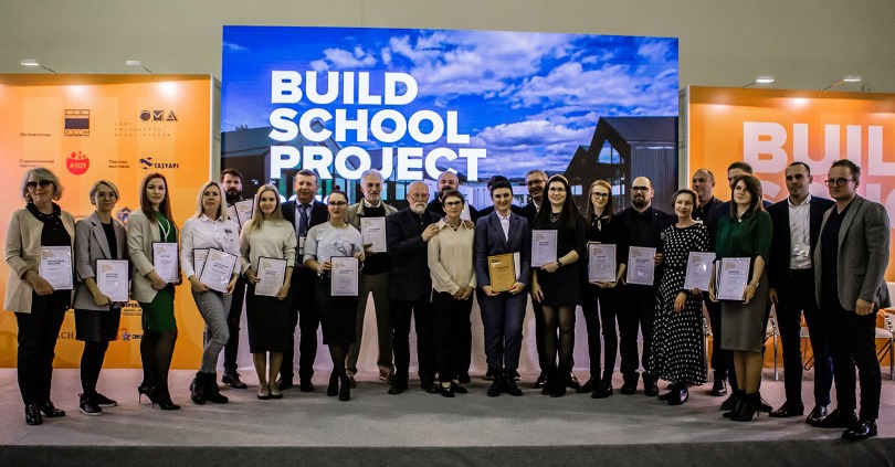 Награждение на строительной выставке BUILD SCHOOL PROJECT 2019